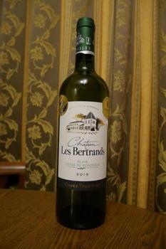 chateau_les_bertrands2015.jpg