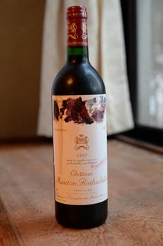 chateau_mouton_rothschild1992.jpg