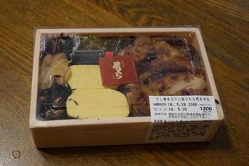 dinner20190519_4.jpg