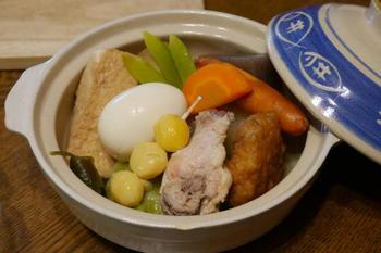 dinner20190520.jpg